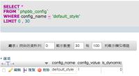 phpbb3.1.4-bug-02.png