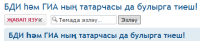 phpbb-font.png